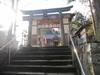130101 淀江 三輪神社 元旦.jpg