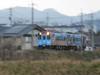 130109 ジオパーク列車.jpg