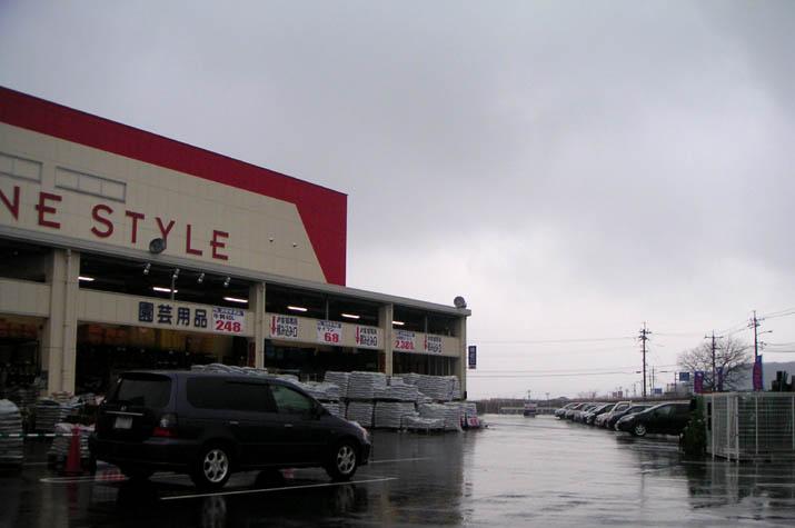 090203 ナフコの雨雲.jpg