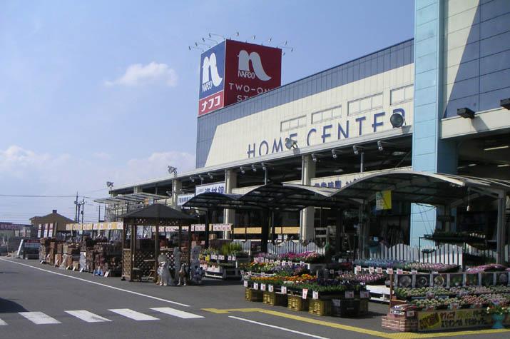 090328 ナフコ米子東店.jpg