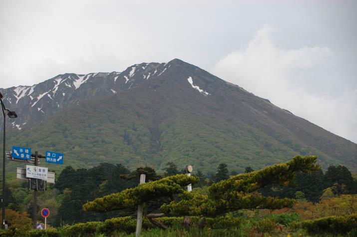 090506 大山の様子.jpg