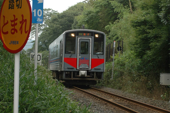 090712 山陰線 米子行き列車.jpg