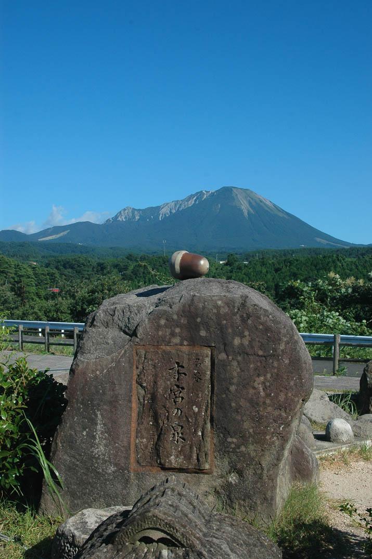 090901 どんぐり村からみる大山.jpg