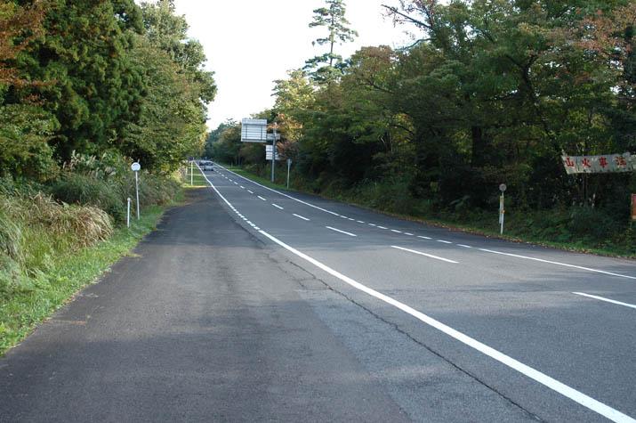 090918 大山へと続く道.jpg