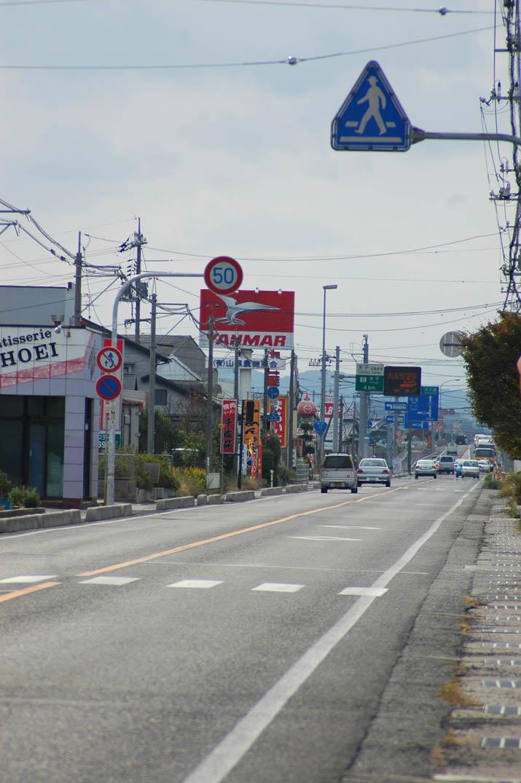 091025 淀江町の9号線 米子方向.jpg