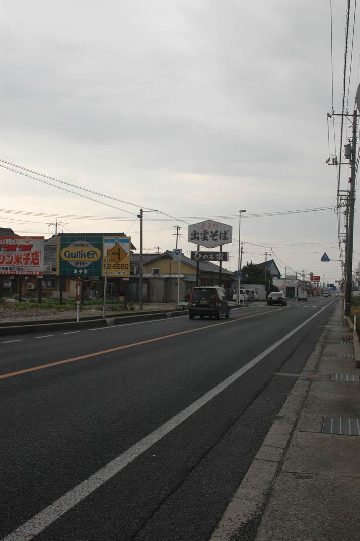 091230 国道9号淀江付近.jpg