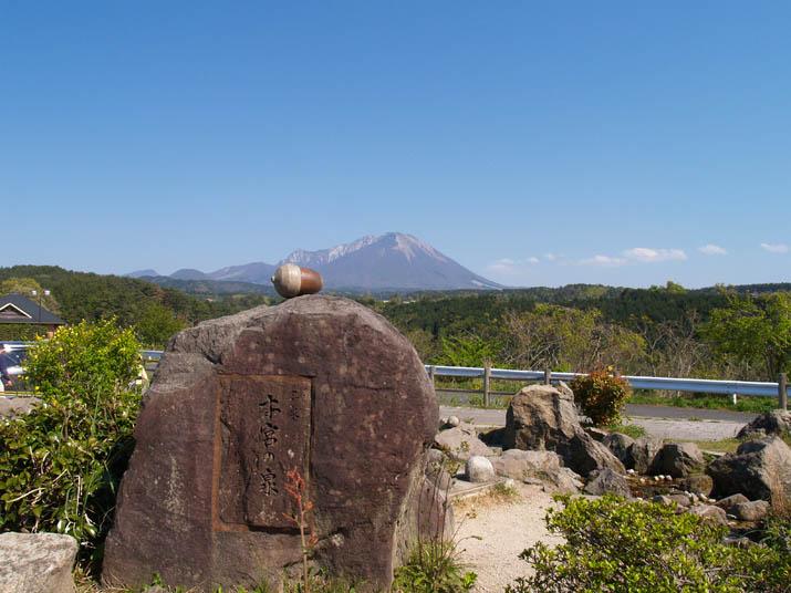 100512 どんぐり村の大山.jpg