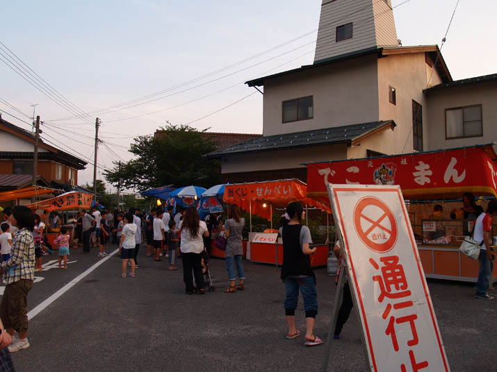 100727 小波浜の塩川祭り.jpg