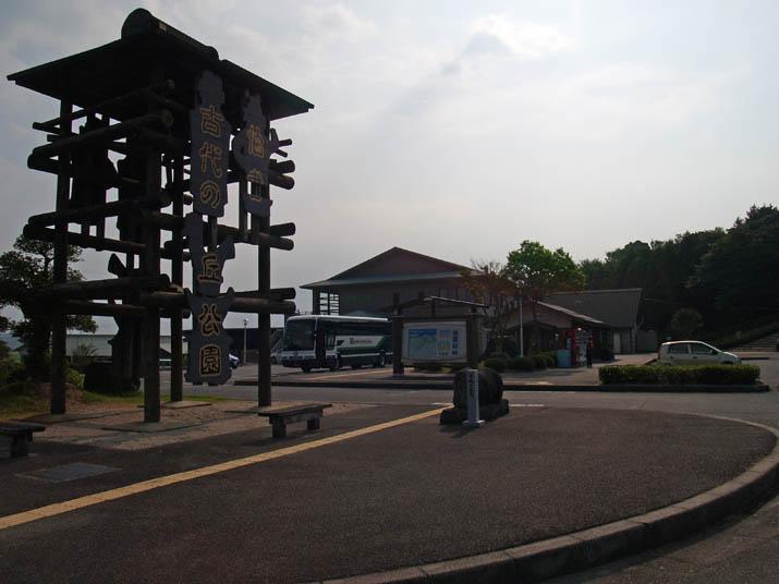100825 伯耆古代の丘公園.jpg