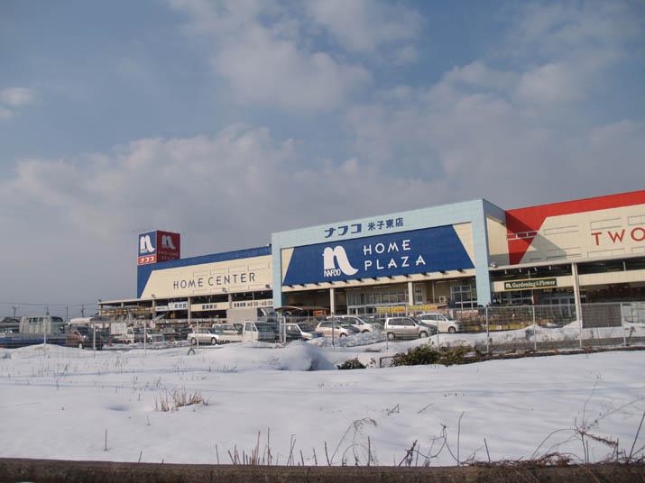 110202 ナフコ 米子東店.jpg