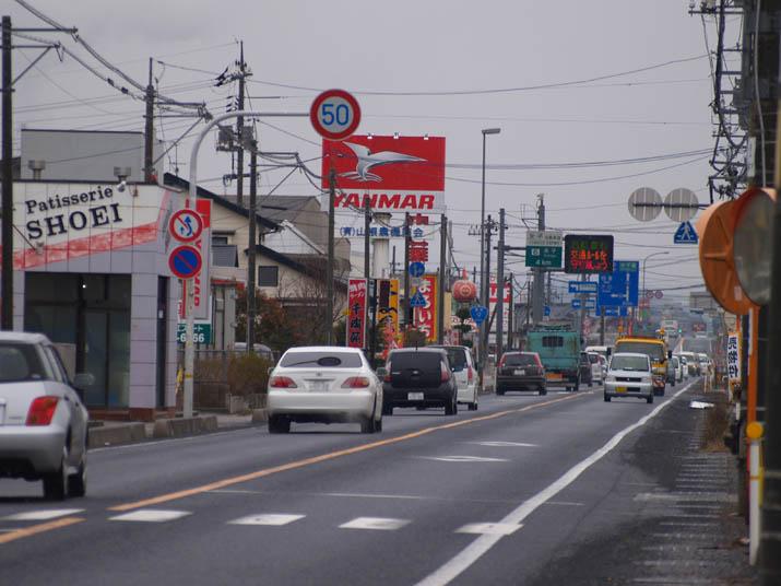 110214 9号線淀江-米子方向.jpg