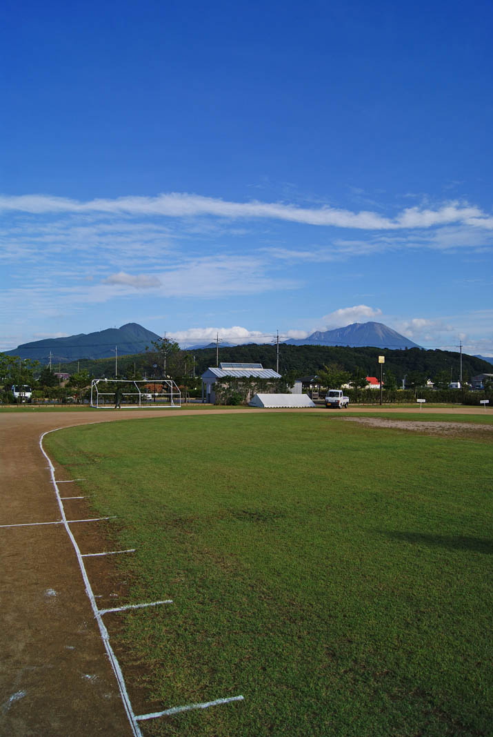 111001 大山と大和公園.jpg