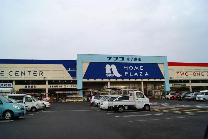 111014 ナフコ 米子東店.jpg