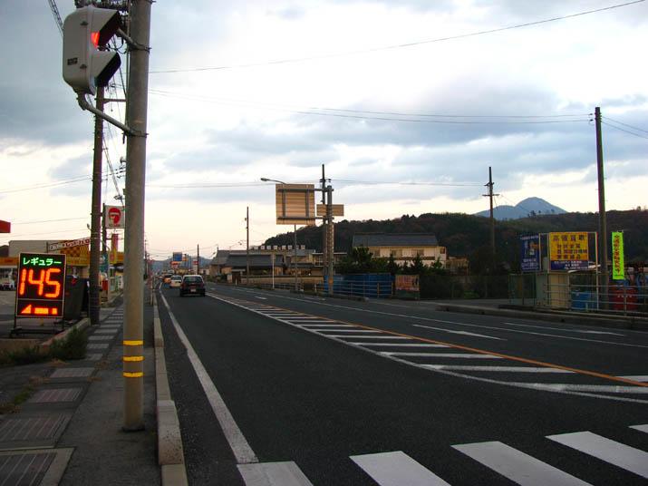 111214 9号線淀江・・レッドバロン近くの交差点.jpg