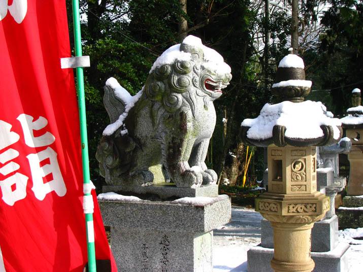 120105 紅白が鮮やかな狛犬.jpg