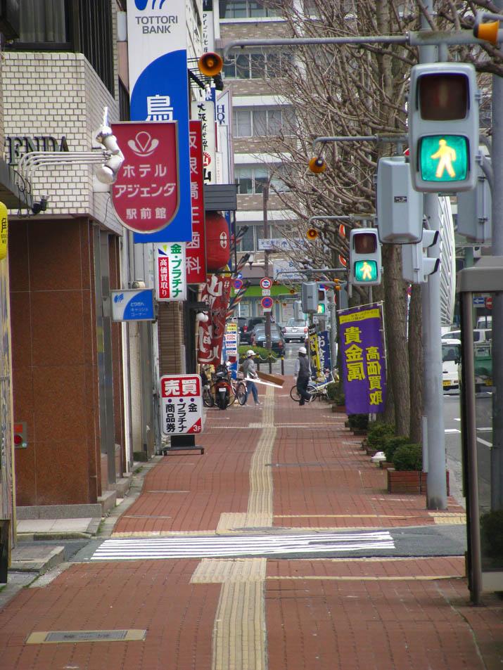 米子駅へと向かう歩道