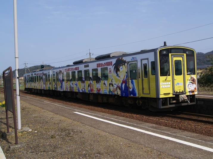 120502 コナン列車を後ろから.jpg