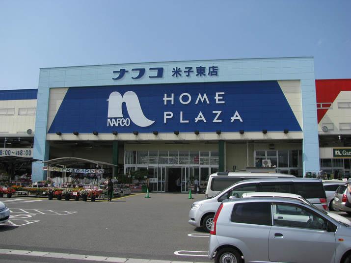 120603 ナフコ 東米子店.jpg