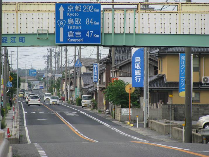 120702 淀江漁港 9号線.jpg