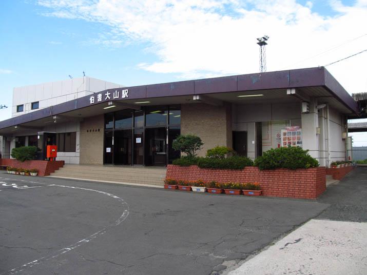 120919 伯耆大山駅.jpg