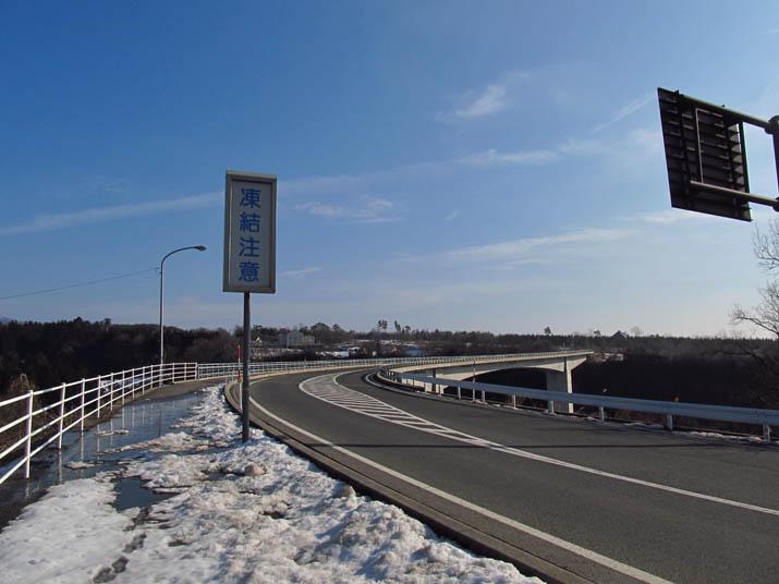 130204 大山 県道52号の橋.jpg