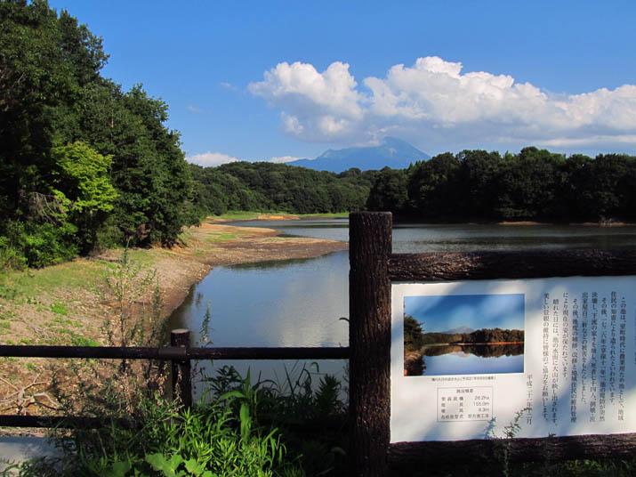 130910 岡成池.jpg