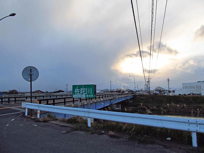 131213 9号線 佐陀川橋.jpg