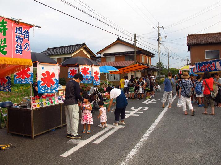 160727 塩川大祭のお店.jpg