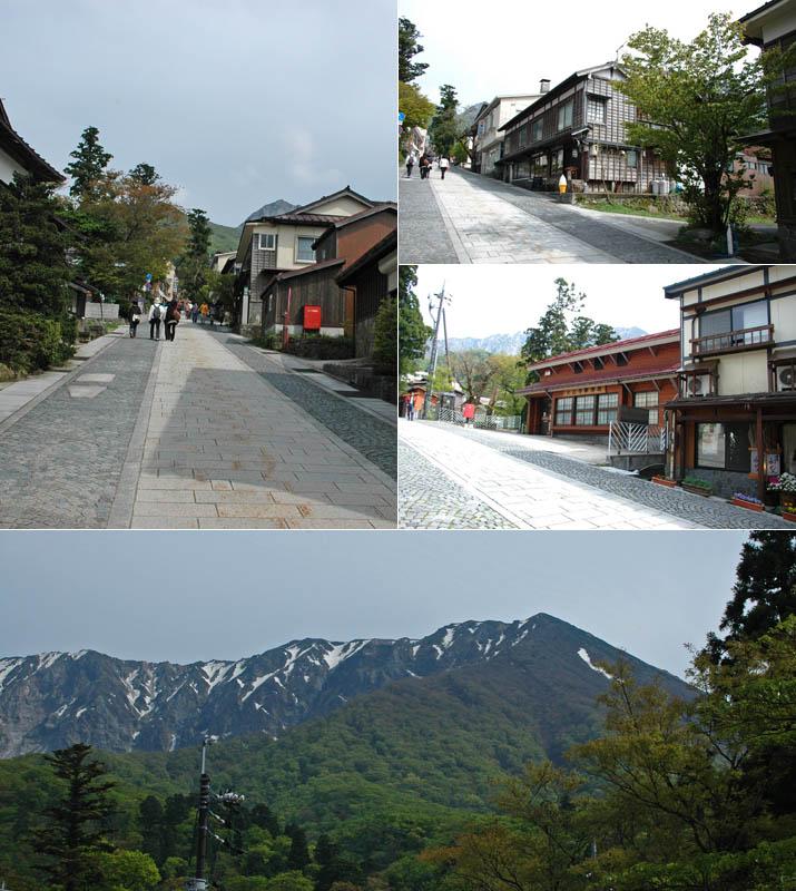 大山観光のメインストリート