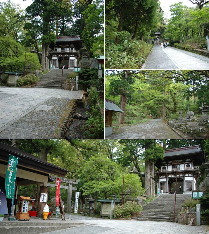 大山寺の正門へと到着