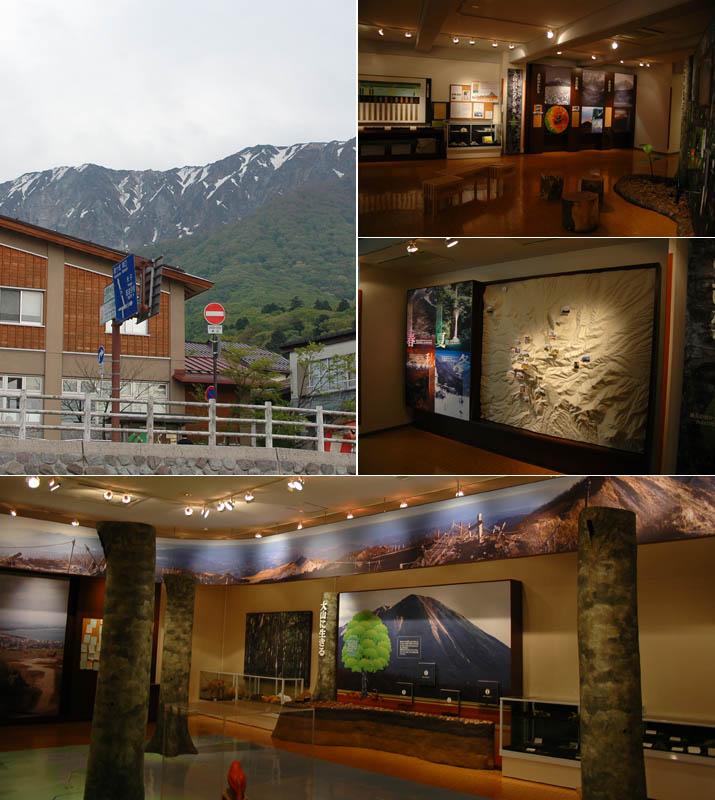 オススメスポット 大山自然歴史観