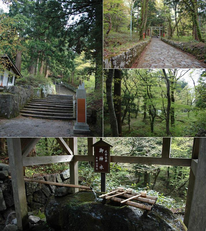 のんびり散歩で大神山神社下へと到着