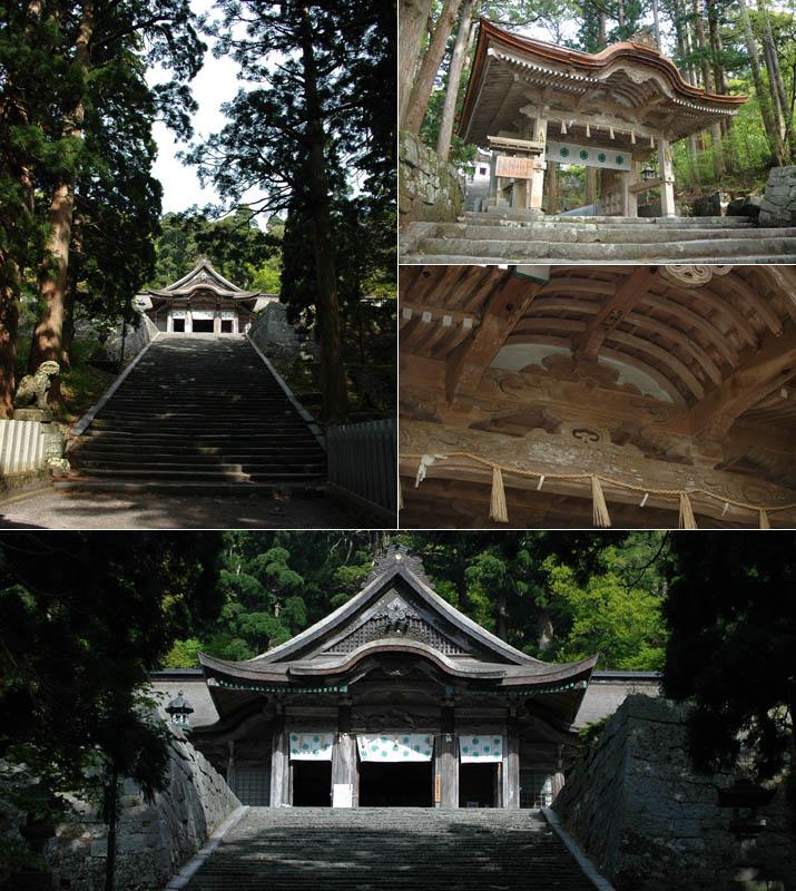 大神山神社奥宮の正門から