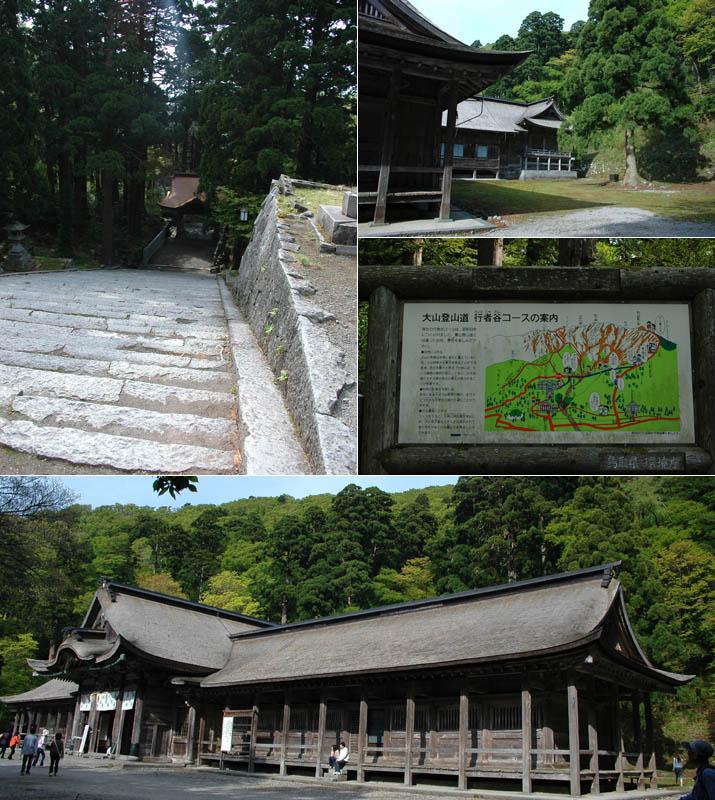 大神山神社奥宮をぐるりと巡る