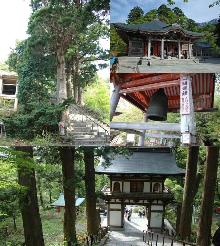 大山寺と境内