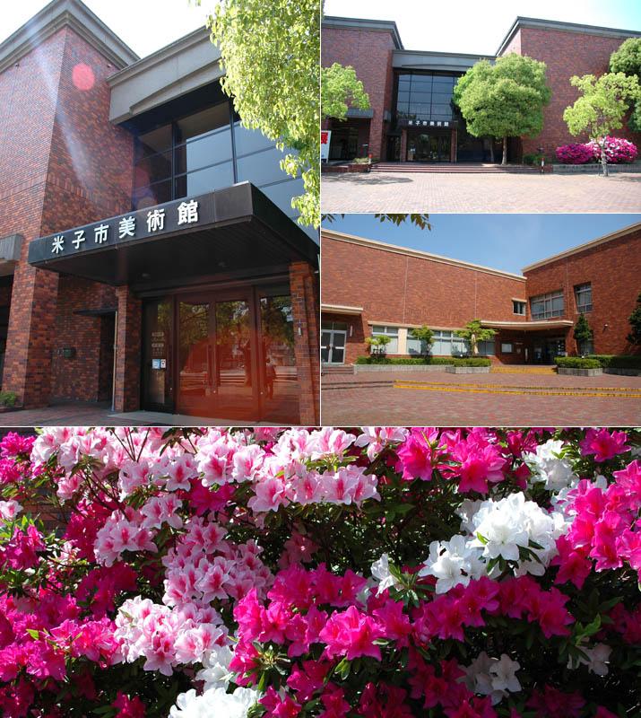 米子市美術館と米子市図書館.jpg