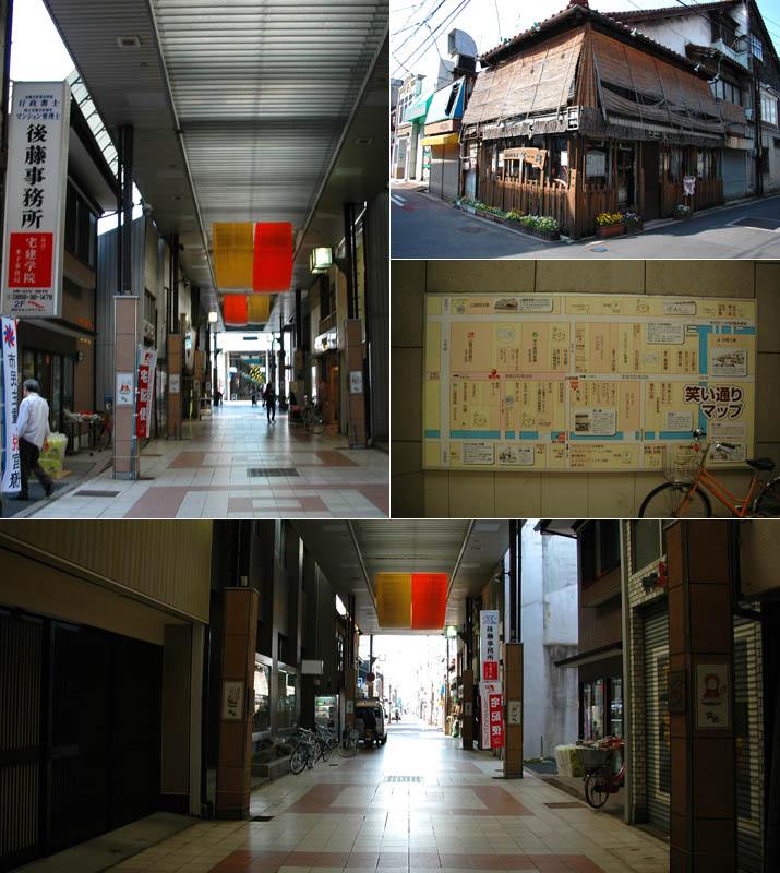 笑い通り商店街.jpg